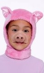Child's Piglet Costume Kit