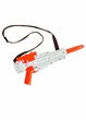 Storm Trooper Blaster - Star Wars The Force Awakens