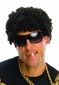 Tight Afro Wig