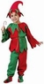 Toddler/Child Complete Elf Costume
