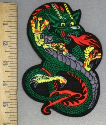 4129 S - Dragon - Embroidery Patch