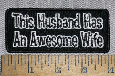 4226 CP - This Husband Has An Awesome Wife - Embroidery Patch