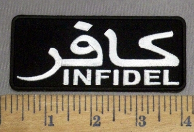 4876  CP - Arabic Script For Infidel - Embroidery Patch