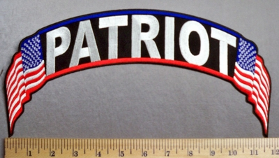4904 CP - Patriot - American Flag - Embroidery Patch