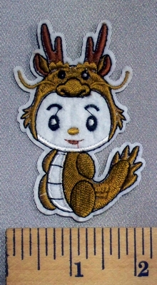 5052 C - Cartoon Style Baby Moose - Embroidery Patch