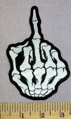 5244 G - REFLECTIVE - Middle Finger - Embroidery Patch