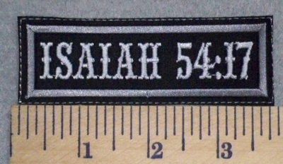2573 W - Biblical Verse - Isaiah 54:17 - Embroidery Patch