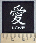 3411 N - Chinese - LOVE - Embroidery Patch