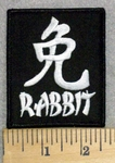 3299 W - Chinese Zodiac - Rabbit - Embroidery Patch