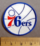 2855 C  - 76ers Basketball Logo - Embroidery Patch