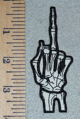 Skull Middle Finger - Embroidery Patch