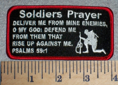 2626 W - Soliders Prayer Psalms 59:1 - Embroidery Patch