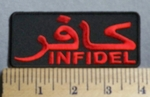 720 CP - Infidel - English And Arabic - Red -  Embroidery Patch