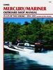 B724 Mercury/Mariner 75 - 275 HP Two-Stroke Outboards (Includes Jet Drive Models), 1994-1997