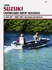 B781 Suzuki 2-225 HP Outboards (includes Jet Drives), 1985-1991