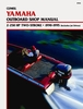 B784 Yamaha 2-250 HP Two-Stroke Outboards and Jet Drives, 1990-1995