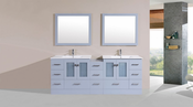"84"" Hermosa Gray Double Modern Bathroom Vanity with Side Cabinet and Integrated Sinks<br>by Pacific Collection - Plus"