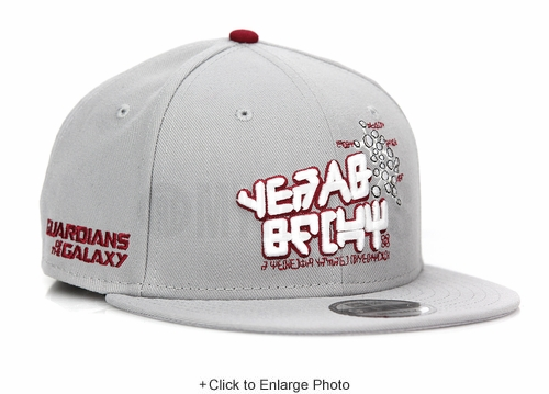 "Guardians of the Galaxy 2 ""Galaxy Text"" Placid Grey Russet Sunset New Era Snapback Hat"