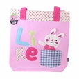 [Cute Rabbit] Embroidered Applique Fabric Art Draw String Bag / Drawstring Pouch (6.7*8.5)