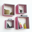 Trista - [Sweety Pink] Square Leather Wall Shelf / Bookshelf / Floating Shelf (Set of 4)