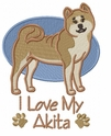 akita016 Akita (small or large design)