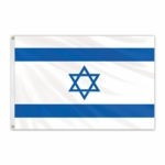 5' X 8' Nylon Israel Flag