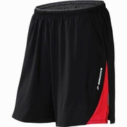Brooks Rogue Runner III Running Short - Men's