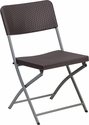 HERCULES Series Brown Rattan Plastic Folding Chair with Gray Frame [DAD-YCZ-61-GG]