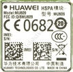 Huawei MU609 3G UMTS / HSPA  with GPS AT&T Certified