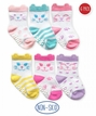 2350 Non-Skid Cat Socks 6 Pair Pack
