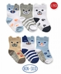 2360 Non-Skid Dog Socks 6 Pair Pack