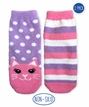 2890 Cat Fuzzy Slipper Sock 2 Pair Pack