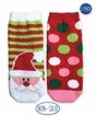 2892 Santa Fuzzy Slipper Sock 2 Pair Pack