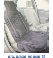 Lumbar Cushion - Car Truck SUV - Ergonomic Velour - Grey