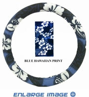 Steering Wheel Cover - Car Truck SUV - Elastic Scrunchie - Hawaiian Print - Blue