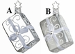 Silver Gift Ornament by Inge Glas in Neustadt by Coburg - $18.50 Each
