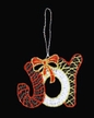 Lace Joy Ornament by Stickservice Patrick Vogel in OT Hammerbrücke