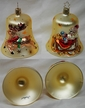 Into The Night Sky Set of Two Bell Shaped Ornaments by Inge Glas