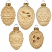 Set of 5 Oval Shaped Paper Mache Ornaments by Marolin