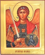 Archangel Michael, Silk Screen Orthodox Christian Icon