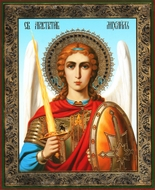 Archangel Michael, Gold & Silver Foiled Orthodox Christian Icon