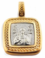 Archangel Michael & Guardian Angel, Tiny Reversible Medal Pendant,