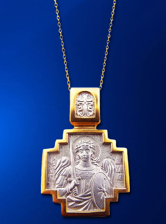 Archangel Michael Reversible Cross Silver Gold Plated
