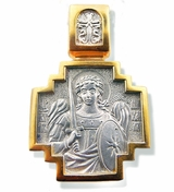 Archangel Michael, Reversible Cross,  Silver, Gold Plated, Small