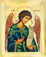 Archangel Michael,  Serigraph Orthodox Icon with Stand