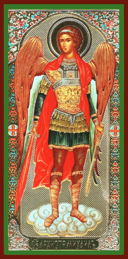 Archangel Michael The Defender Of Faith Orthodox