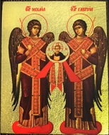 Archangels Michael and Gabriel, Serigraph Mini Icon