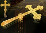 Blessing Cross, Gold Plated, 8 1/2""