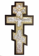 Blessing Three Barred Wall Cross, Silver, Gold Plated