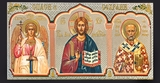 Guardian Angel, The Christ, St. Nicholas, Mini Triptych